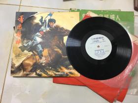 黑胶 唱片 嘎达梅林(交响诗) M-2331