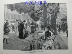 【百元包邮】1890年巨幅木刻版画《街景》( Auf der Alten wiese )    尺寸约56*41厘米 (货号 18030)