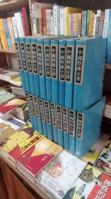 中国灯录全书
