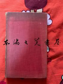英文图书/GUIDE TO THE LATER CHINESE PORCELAIN中国陶瓷器/1927年/THE BOARD OF EDUCATION 国内