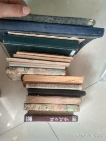 人民文学出版社翻译 周 爱 琦 70年代-90年代日记 笔记  20册 保真