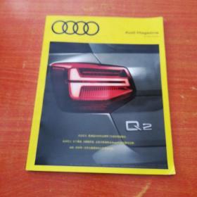 Audi magazine 奥迪杂志 2016年第2期