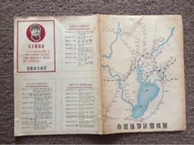 文革 昆明市交通图
