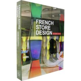 法国商店设计