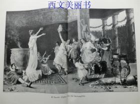 【百元包邮】1890年巨幅木刻版画《载歌载舞》( Opfer für die Liebesgöttin )    尺寸约56*41厘米 (货号 18030)