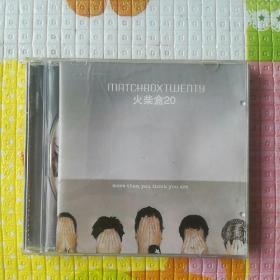 火柴盒20  CD