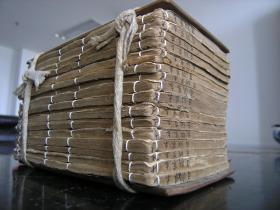 低价出售光绪年《增广本草纲目》存一夹板18册