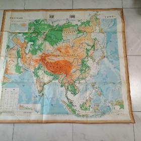 亚洲 教学参考挂图