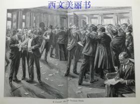 【百元包邮】1890年巨幅木刻版画《柏林证券所》( An der Berliner Börse )    尺寸约56*41厘米 (货号 18030)