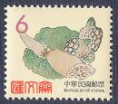 常112台湾邮票:故宫古画--十竹斋书画谱【莲藕图】原胶全新一枚
