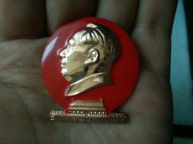 毛主席像章,微雕,天安门——5064