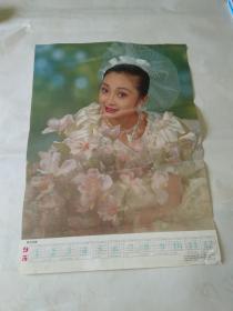 1995年年历画:春光明媚