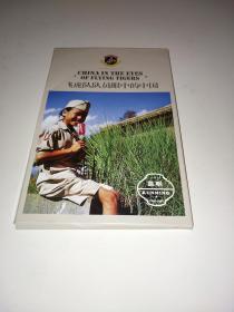 彩印老照片明信片一套: 《飞虎队队员眼中的中国 昆明(1944-1945)》【全彩印刷,15张一套】