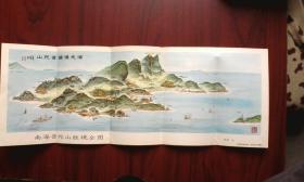 海天佛国普陀山,南海普陀山胜境全图,徐静画