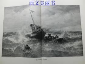 【百元包邮】1890年巨幅木刻版画《抢救》( Gerettet )    尺寸约56*41厘米 (货号 18030)