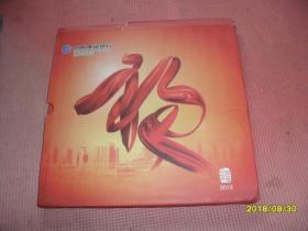 中国邮票 2012(内邮票全,中国建设银行山东省分行,外套有损坏8品,邮册完好)