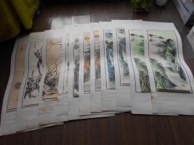 【宣纸印,手工上色,山水花卉画,11幅】画心尺寸:39×14.2厘米
