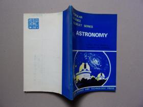 科学普及小丛书---天文(英文版)