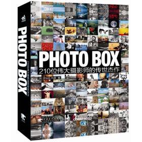PHOTO BOX:210位伟大摄影师的传世杰作