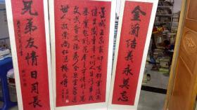 徐顕祯书法墨迹,四尺整张及对联一副立轴,已裱
