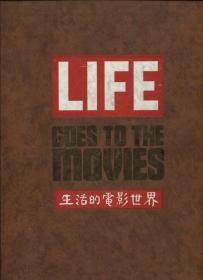 生活的电影世界