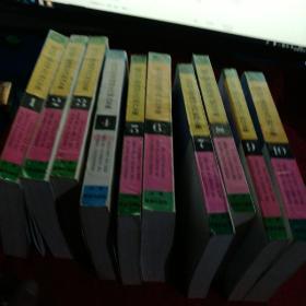 诺贝尔文学奖得主代表作全集,全10册