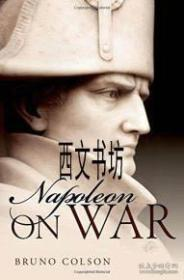 【包邮】2015年出版 Napoleon: On War