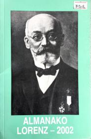 罗伦斯年鉴(世界语外文原版书籍)