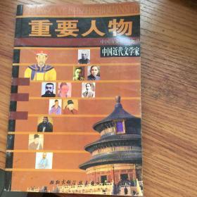 重大事件中国是怎样沦为半殖民地的