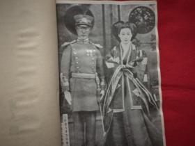 吉林文史资料第八辑:流浪的王妃——满洲宫廷的悲剧,有黑白照片,一版一印(首页有图书章,请看好描述,再下单)  D7