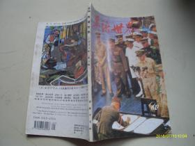 英语世界 1995.9