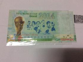 2014巴西世界杯纪念钞测试钞