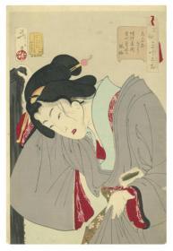 日本浮世绘 芳年画 风俗三十二相 明治年间当时芸妓の风俗 明治二十一年 1888年 1枚 日本真品货源