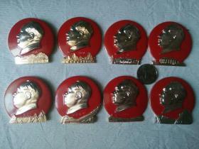 毛主席像章套章一套,红军革命伟大的历程8枚一套 ,中国北京出品——5073