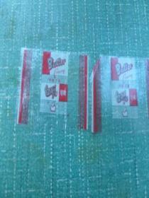 糖纸(白兔奶糖,每张五元)