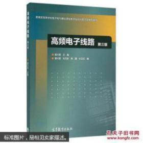 MATLAB程序设计与应用
