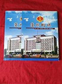 2004年中华人民共和国邮票(全套完整,近全新)