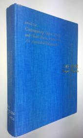 《二十五年来新中国小说》/注释本文献目录,当代中国长篇小说、短篇小说 /蔡梅曦/Contemporary Chinese Novels and Short Stories, 1949-1974: An Annotated Bibliography