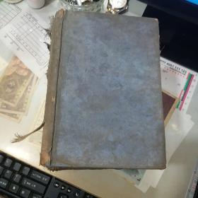 植物学大辞典………………(3册合售)