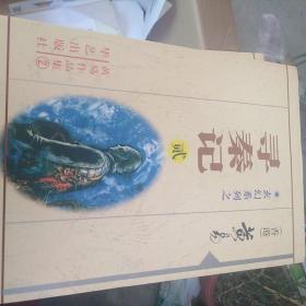 2000 北京翰海艺术品拍卖公司21