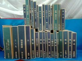 日语原版  新选 名著复刻全集  近代文学馆  34册     实物图  盒子稍旧  书几乎全新!日本直发包邮