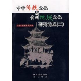 阳明学刊(第3辑)