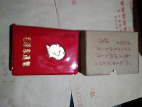 毛泽东选集(一卷本,封面带毛像,有函套64开)