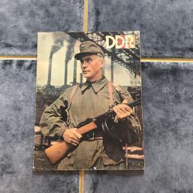 德意志民主共和国 1958 11