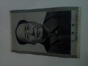 文革画像   中国杭州东方红丝织厂   毛泽东   有自然旧的黄痕