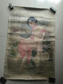 民国青岛山东烟公司赠,坐栏远眺美女年画广告画。75/50