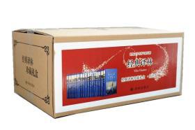 文学名著·经典译林:珍藏礼盒(红色)