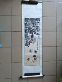 精美书画《葡萄小鸡》150x40
