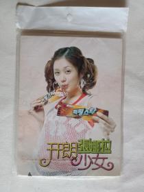 张娜拉明信片6张