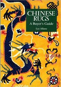 Chinese Rugs: A Buyers Guide中国地毯